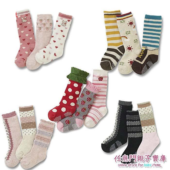 《任意門親子寶庫》NISSEN 男女童襪 襪子 直板襪 短襪 中筒襪【BS065】可愛中筒襪三件組