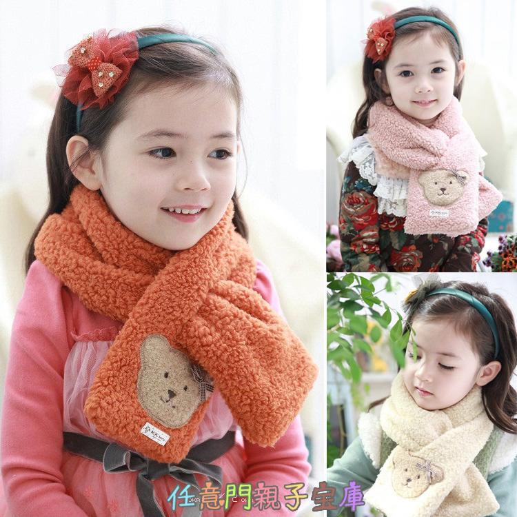 《任意門親子寶庫》兒童圍巾/圍脖/小熊圍巾/兒童圍脖【BS128】刺繡小熊棉絨圍巾