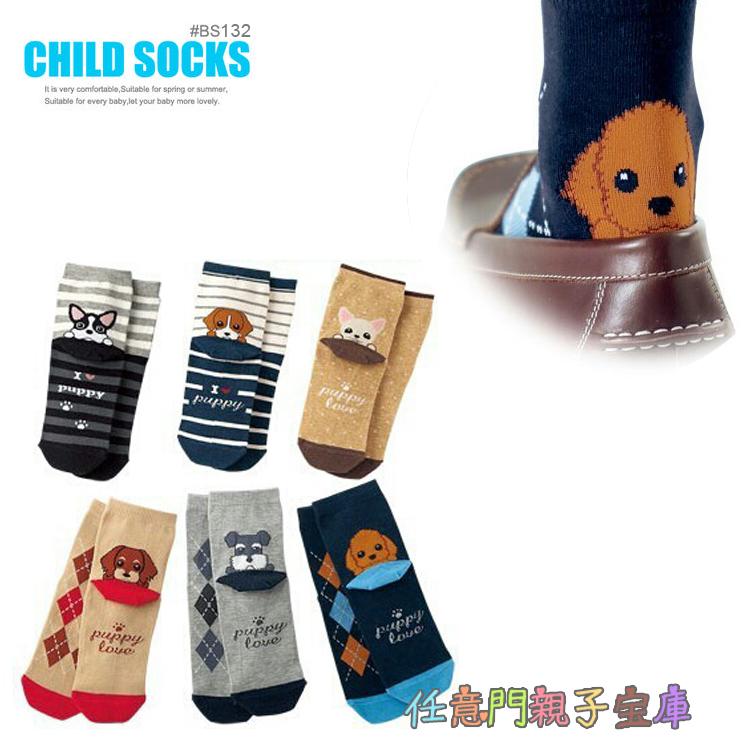 《任意門親子寶庫》I LOVE PUPPY襪/保暖襪/兒童襪【BS132】狗狗造型襪