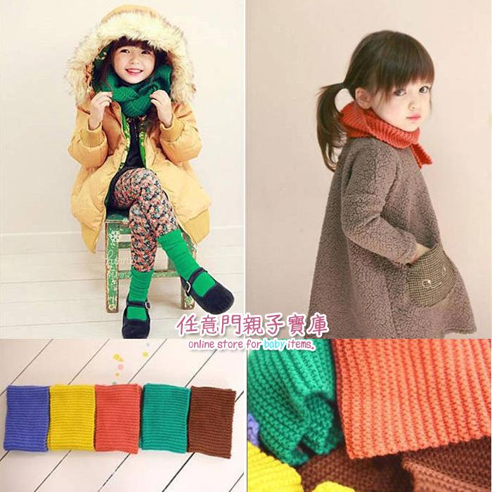 《任意門親子寶庫》【BS146】韓國版兒童純色毛線圍脖套頭圍巾潮男女童毛線糖果色寶寶保暖脖套