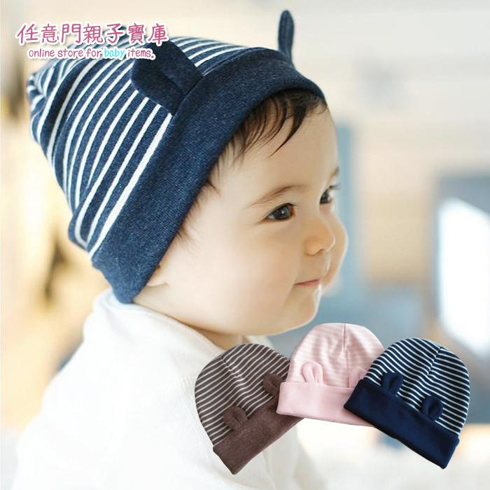 《任意門親子寶庫》春秋季新生兒 新生兒胎帽/寶寶帽子/輕薄柔軟舒適【CA023】條紋小熊立耳嬰兒帽