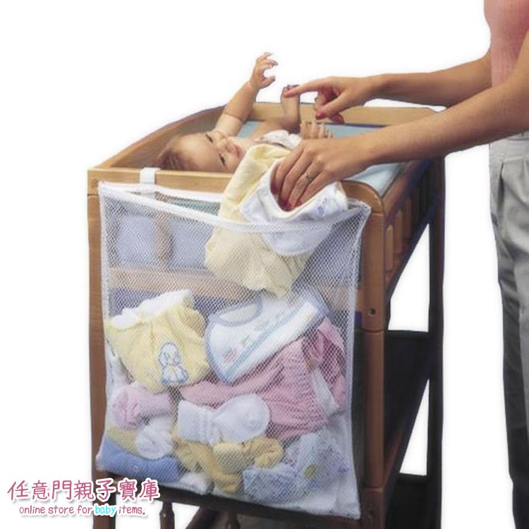 《任意門》【B058】嬰兒床換衣袋 收納袋 寶寶換衣服收納掛袋 寶寶髒衣服直接扔進去 48*60cm