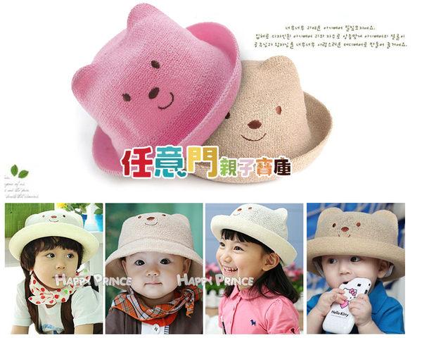 《任意門親子寶庫》兒童 大沿帽 大草帽 沙灘帽 太陽帽 草帽【BG227】小熊造型草帽