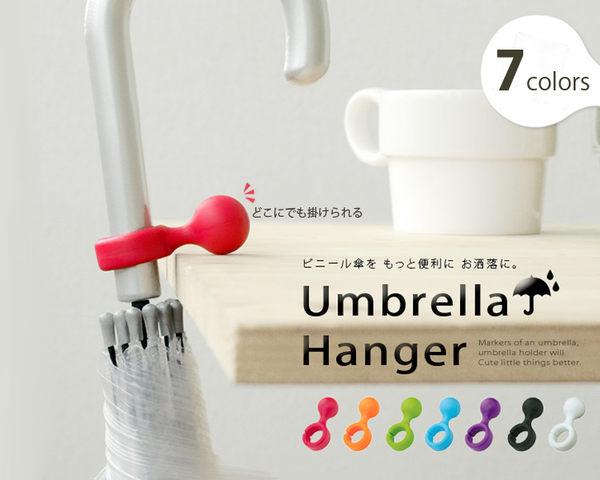 《任意門親子寶庫》創意居家雨傘支架 雨傘瀝水支架 【BG239】雨傘支架掛鉤
