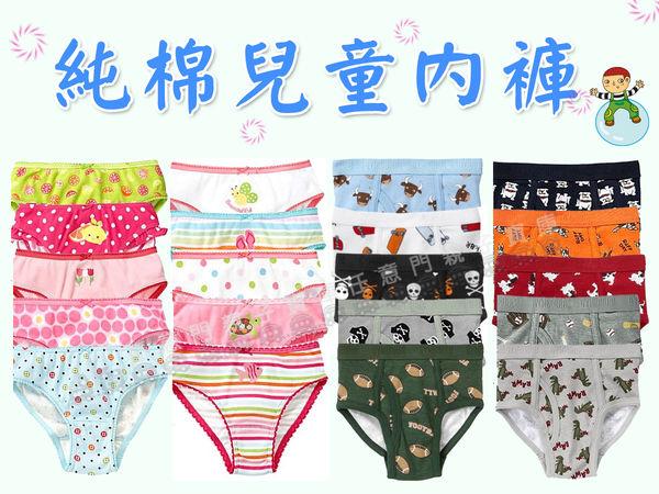 《任意門親子寶庫》Gymboree/Crazy 8純棉兒童內褲 女寶寶 款式多 2T~12T【CU001】剩女款