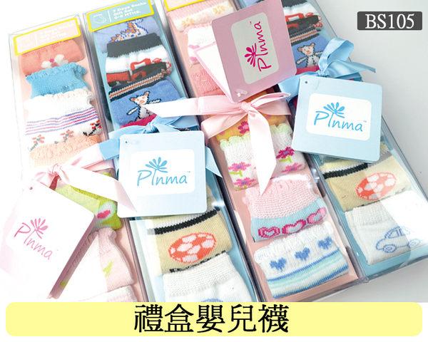 《任意門》兒童襪 初生適穿 送禮自用兩相宜【BS109】新生嬰兒襪禮盒 (7雙入)
