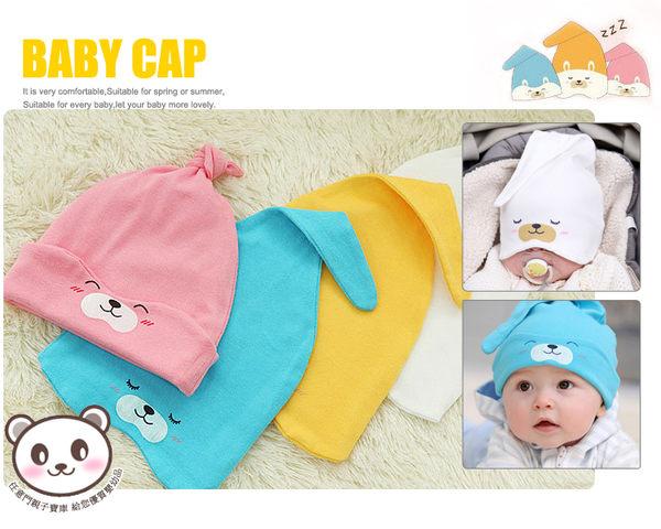 《任意門親子寶庫》嬰幼兒帽/寶寶胎帽【BS119】新生兒反折小熊帽