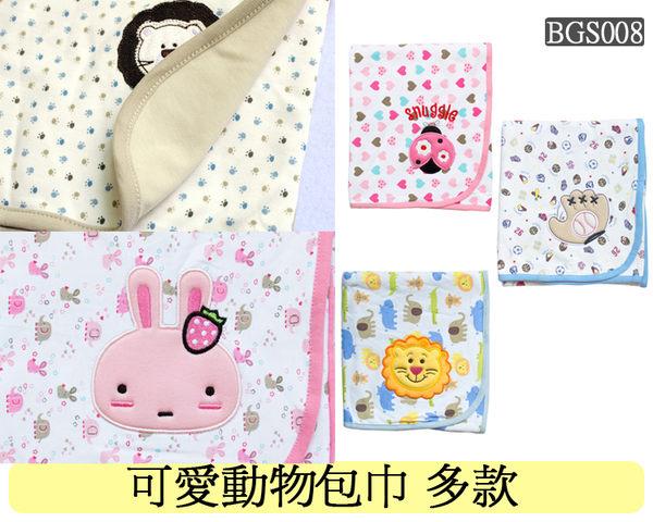 《任意門親子寶庫》 人氣商品 新生兒必備 多款花色【BGS008】可愛動物包巾