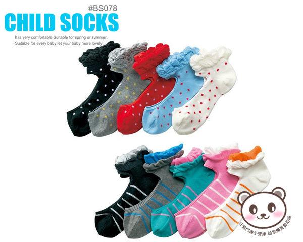 《任意門親子寶庫》NISSEN 男女童襪 襪子 直板襪 短襪 中筒襪【BS078】清涼挖腳背造型襪