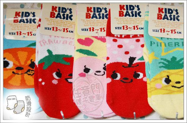 《任意門親子寶庫》KID'S BASIC 超可愛 男女寶寶 嬰兒襪【BS003】 水果圖案兒童襪