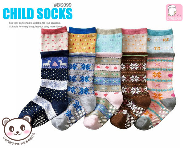 《任意門親子寶庫》男女童襪 襪子 直板襪 短襪 中筒襪【BS099】麋鹿雪花造型長筒襪