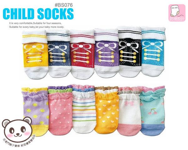 《任意門親子寶庫》NISSEN 男女童襪 【BS076】多色帆布鞋造型襪 / 多彩多層次造型襪