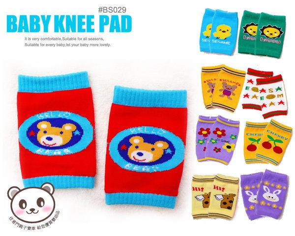 《任意門親子寶庫》 多用途寶寶爬行護膝襪/護腕套 學走學爬必備【BS029】 可愛護膝