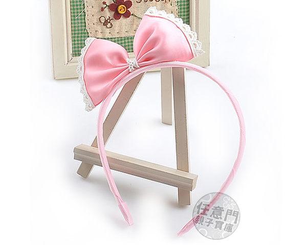 《任意門親子寶庫》韓風 兒童.髮飾/髮夾.髮束.髮圈.髮箍 【HR087】粉紅緞帶花邊米妮髮箍