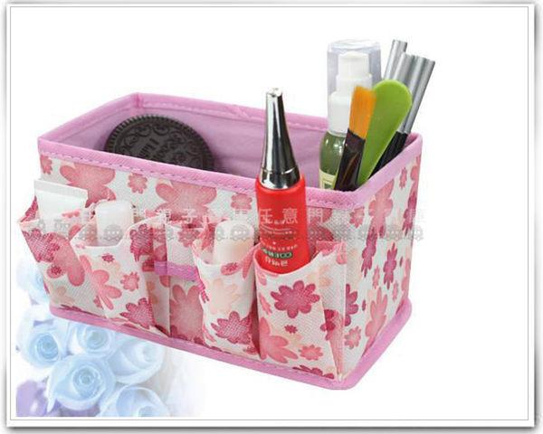 《任意門親子寶庫》超輕 超實用~小花化妝品收納盒 【H008】
