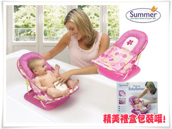 《任意門親子寶庫》Swaddle Me 五星評價 洗澡/洗頭/洗髮【BG166】Summer infant豪華沐浴椅