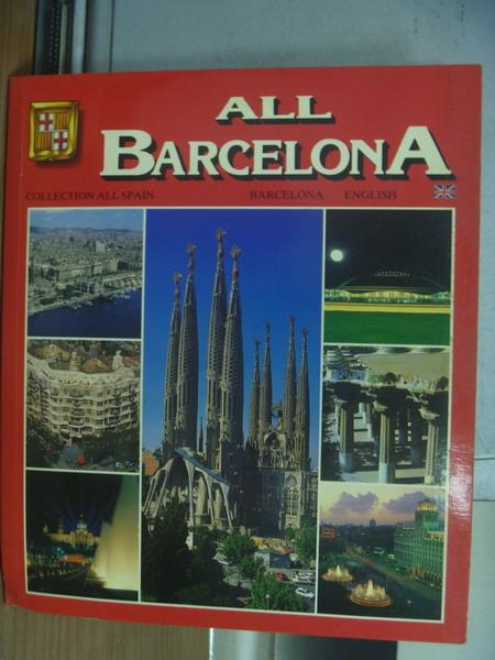 【書寶二手書T1/旅遊_PAP】All barcelona