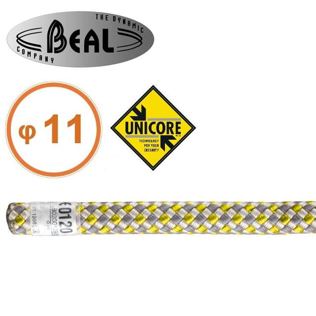 Beal 靜力繩/高空作業繩/垂降繩/可裁切 ACCESS 11MM  黃 CSA11.200.Y  每單位公尺