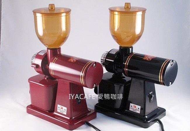 《愛鴨咖啡》楊家 機器 小飛馬 半磅 610N 鬼齒刀盤 義式 電動 磨豆機 買1送4