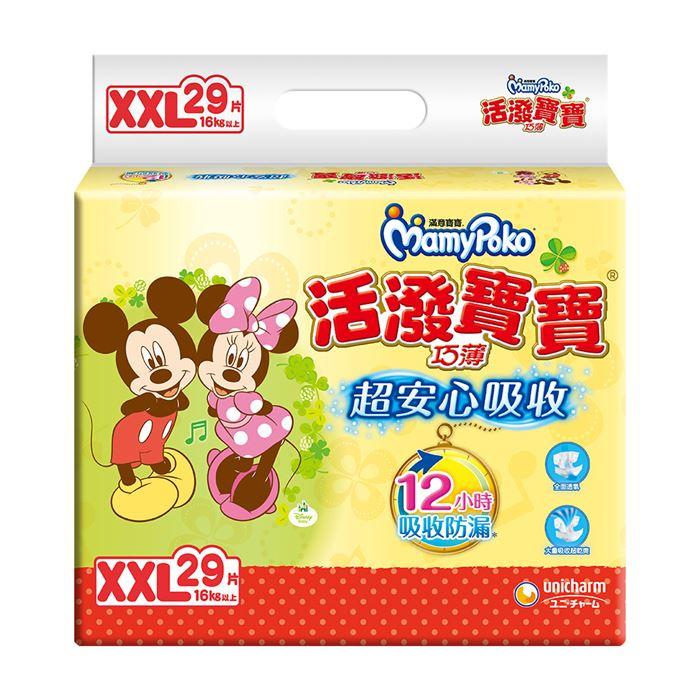 活潑寶寶 巧薄 紙尿褲 尿布 XXL29 片/包 一箱四包