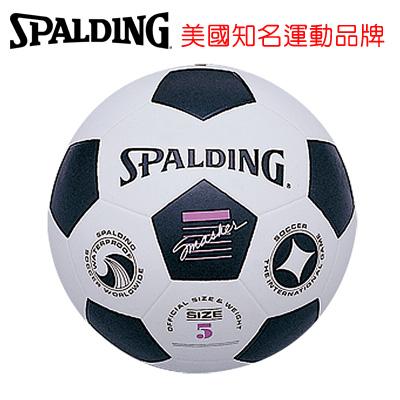 永昌文具【SPALDING】 斯伯丁 足球系列 SPB61731 斯伯丁足球 5號 /個
