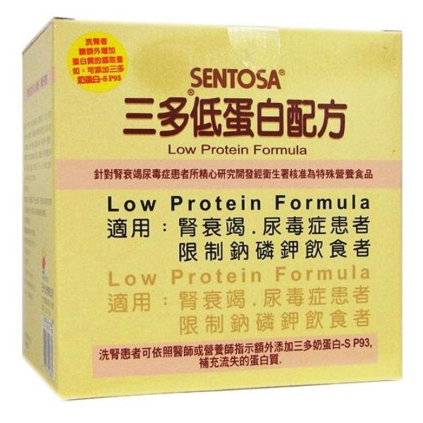 【三多】LPF低蛋白配方800g(盒裝)