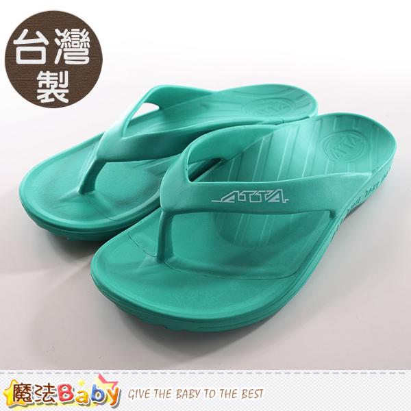 成人女款拖鞋 台灣製減壓足弓夾腳拖 魔法Baby~sd0006