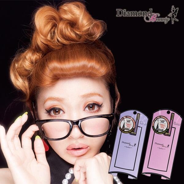 日本 Diamond beauty 精靈完美濃郁眼線液 兩色可選 ★BELLE 倍莉小舖★