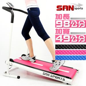 SAN SPORTS特大號迷你跑步機C128-133(雙飛輪.小迷跑健走跑步機.運動健身器材.便宜.推薦.哪裡買)