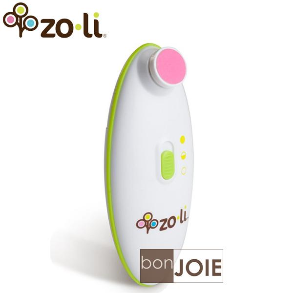 ::bonJOIE:: 美國進口 Zo-li Buzz 嬰兒指甲修剪電動搓刀 (適合新生兒寶寶) 指甲剪