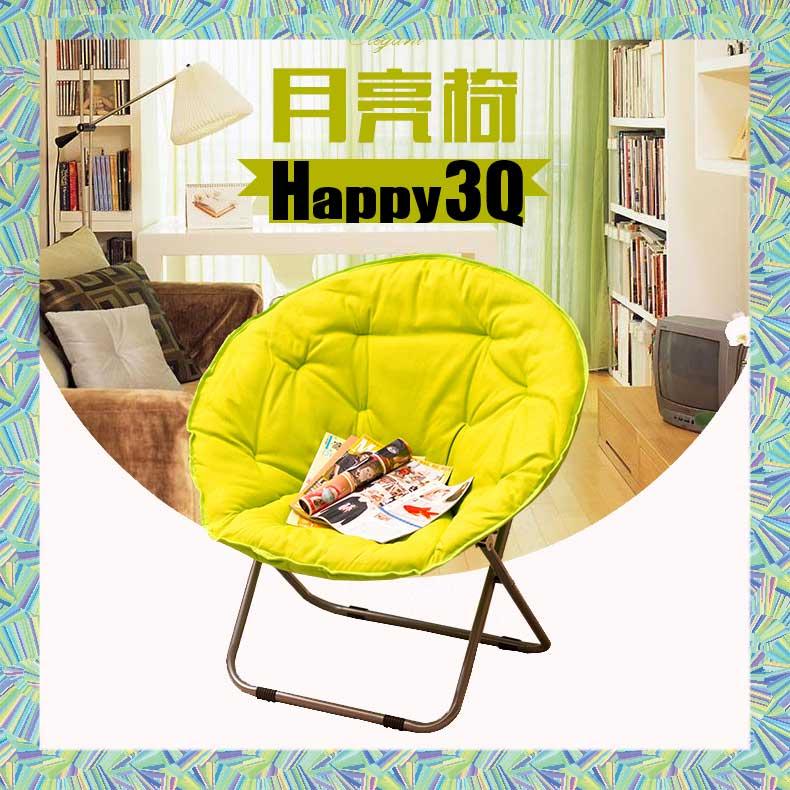 月亮椅星球椅懶人椅躺椅圓沙發椅可拆洗折疊收納-多色【AAA0941】