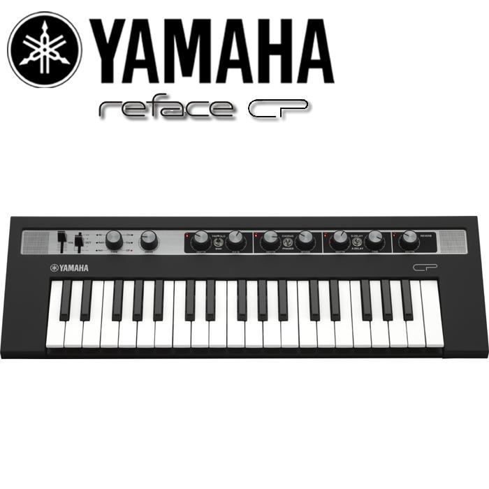 【非凡樂器】YAMAHA reface CP 山葉合成器37鍵/迷你復刻經典電鋼琴音色/原廠公司貨/一年保固/專屬攜行袋
