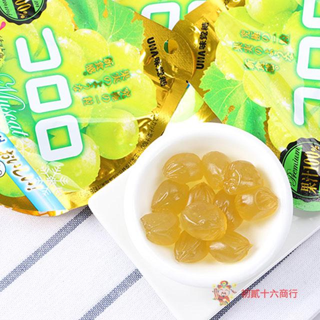 【0216零食會社】日本UHA味覺糖-Kororo青葡萄軟糖40g