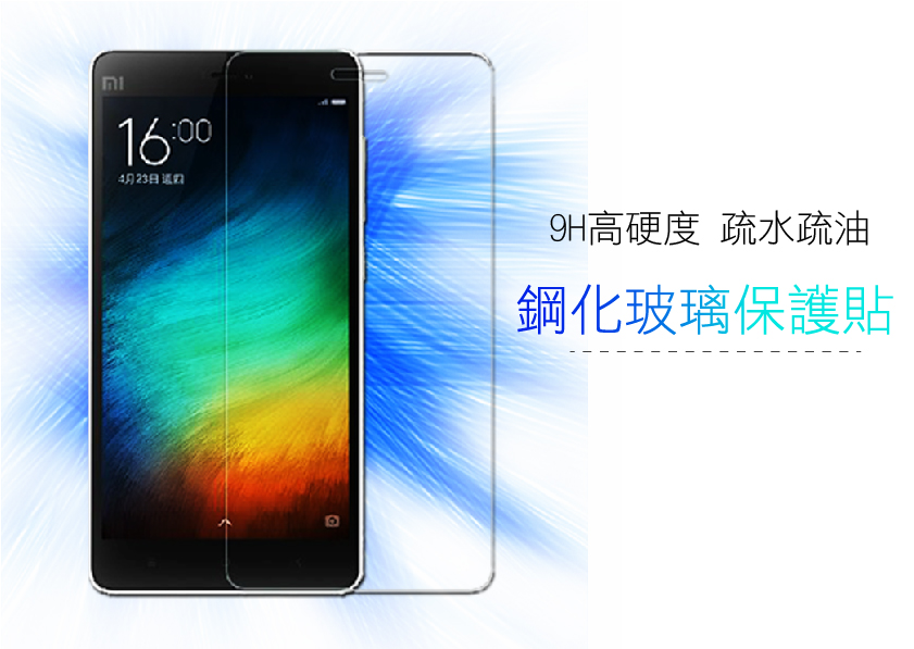 鴻海 InFocus M808 手機專用 9H鋼化玻璃貼 疏油疏水 螢幕貼 膜 限時促銷 不自取不面交