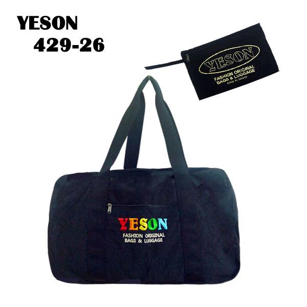 【加賀皮件】永生 YESON MIT 超大容量 輕巧型 收納袋 旅行袋 429-26