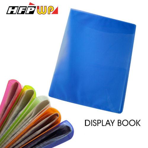 HFPWP 20頁資料簿有穿紙 版片加厚 透明斜紋 環保材質 台灣製 T20 / 本