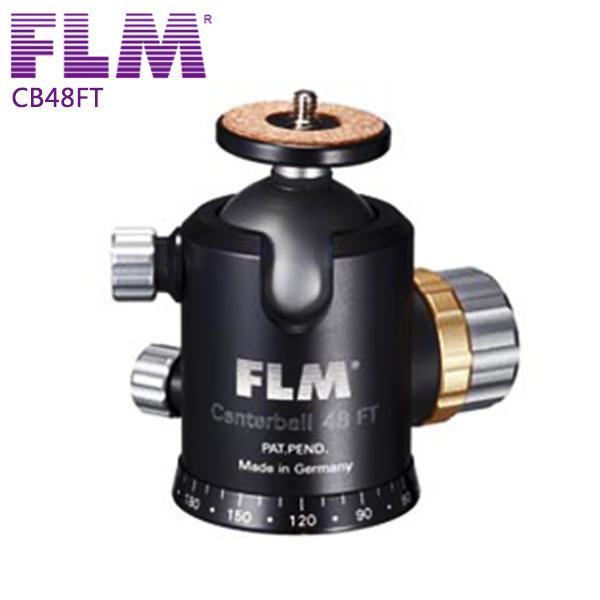 百諾  【FLM】德國孚勒姆 專業FT系列球型雲台CB48FT    勝興公司貨