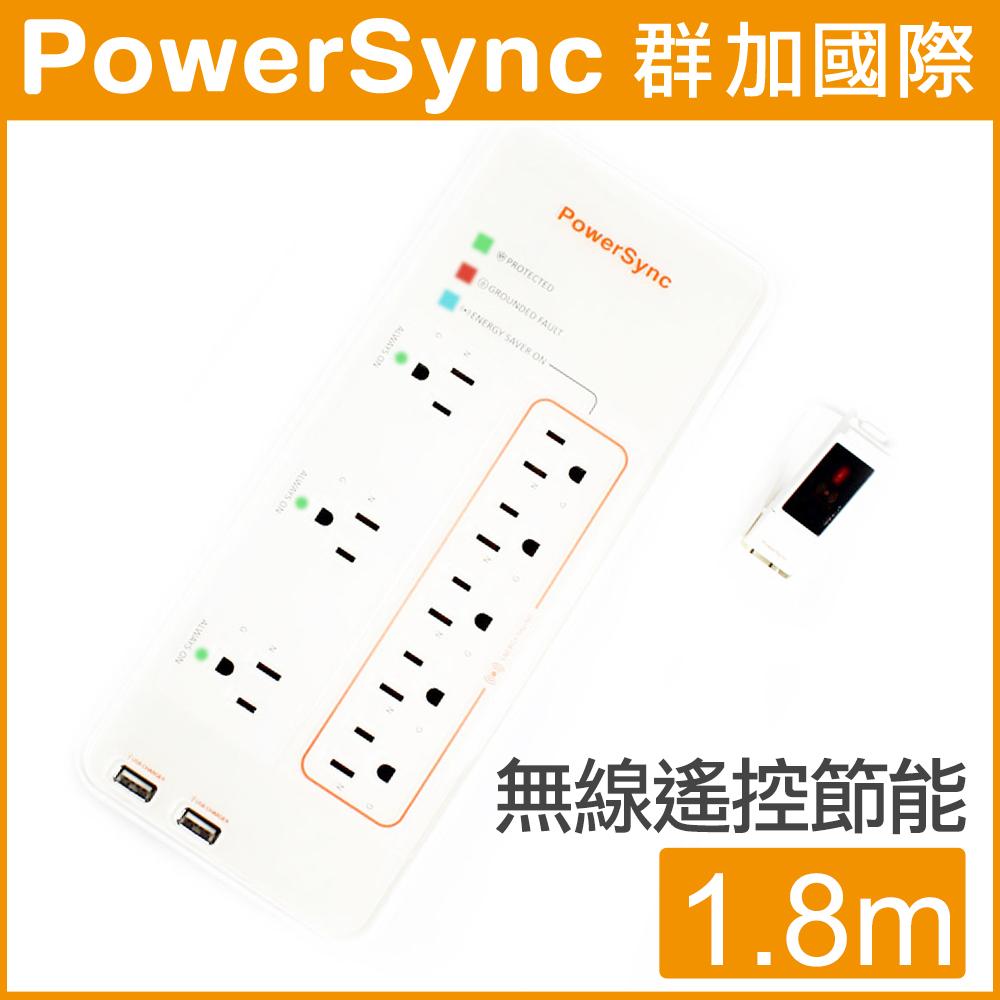 【群加 PowerSync】無線遙控節能插座+2埠USB快充延長線 / 1.8M (PWS-CURFX1818)