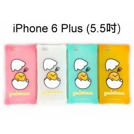 蛋黃哥防震矽膠保護套 [傻瓜蛋] iPhone 6 Plus 5.5吋【三麗鷗正版授權】