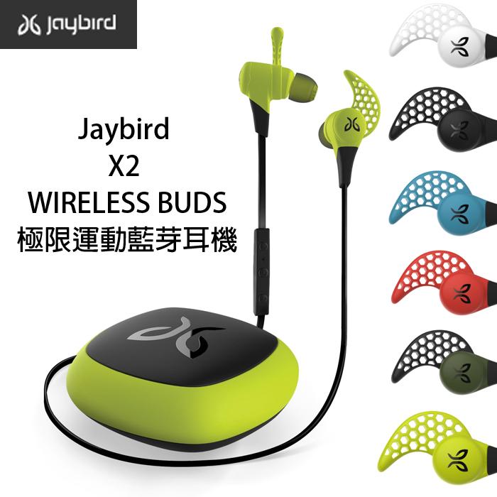 【新品上市】Jaybird X2 WIRELESS BUDS 極限/美國鐵人運動藍芽耳機