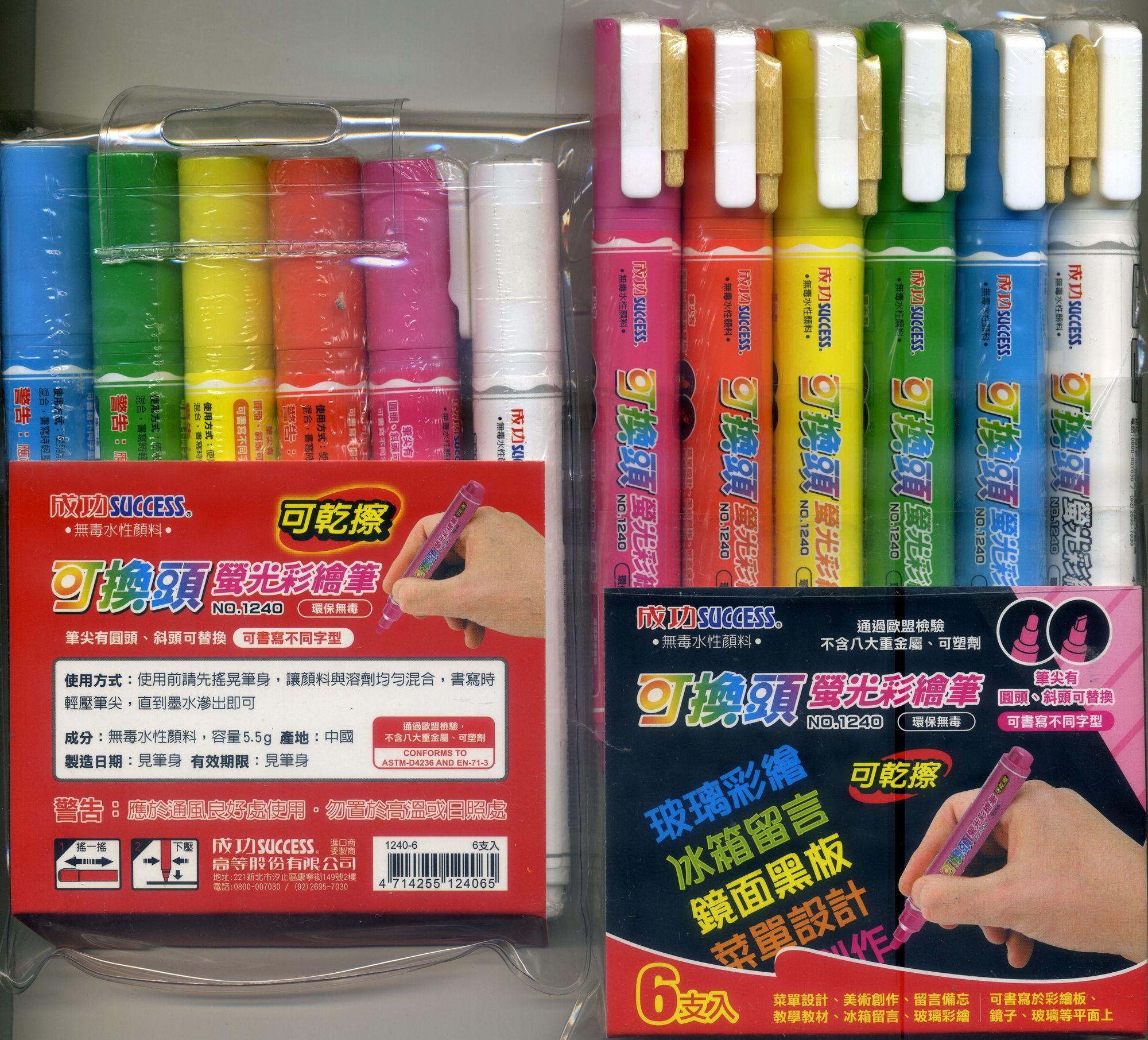 【文具通】SUCCESS 成功 螢光彩繪筆 可換頭 6色組 1240-6 鏡面黑板玻璃 螢光水性廣告筆 A1040608
