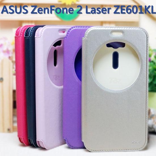 【Roar】華碩 ASUS ZenFone 2 Laser 6吋 ZE601KL Z011D 吸合視窗皮套/書本翻頁式側掀保護套/側開插卡手機套/斜立支架保護殼