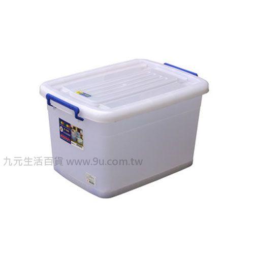 【九元生活百貨】聯府 K600 滑輪整理箱(底輪) 置物櫃 收納櫃