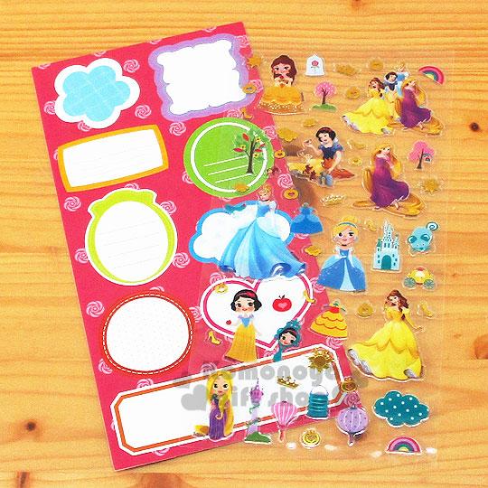 〔小禮堂〕迪士尼 公主 燙金留言貼紙《粉.4位公主.多動作》可貼信封.裝飾或收藏