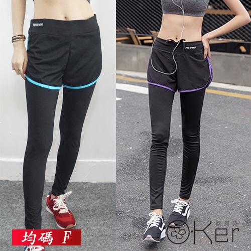 顯瘦假兩件速乾高彈運動褲 均碼 O-Ker歐珂兒 LLB8022