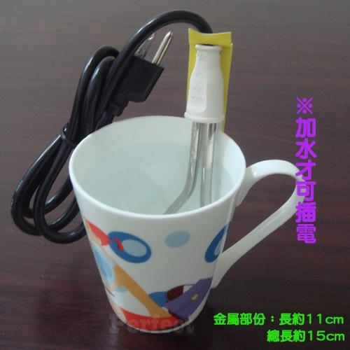 RJE電湯匙(長型) CO22   **免運費**   檢驗合格