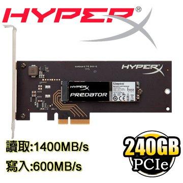 *╯新風尚潮流╭*金士頓 240GB HyperX Predator M.2 PCIe SSD 固態硬碟 SHPM2280P2H/240G
