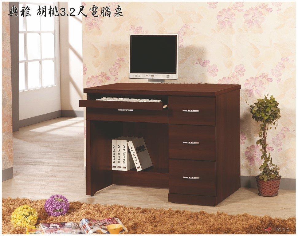 【石川家居】OU-747-3 典雅胡桃3.2尺電腦桌 (不含其他商品) 需搭配車趟
