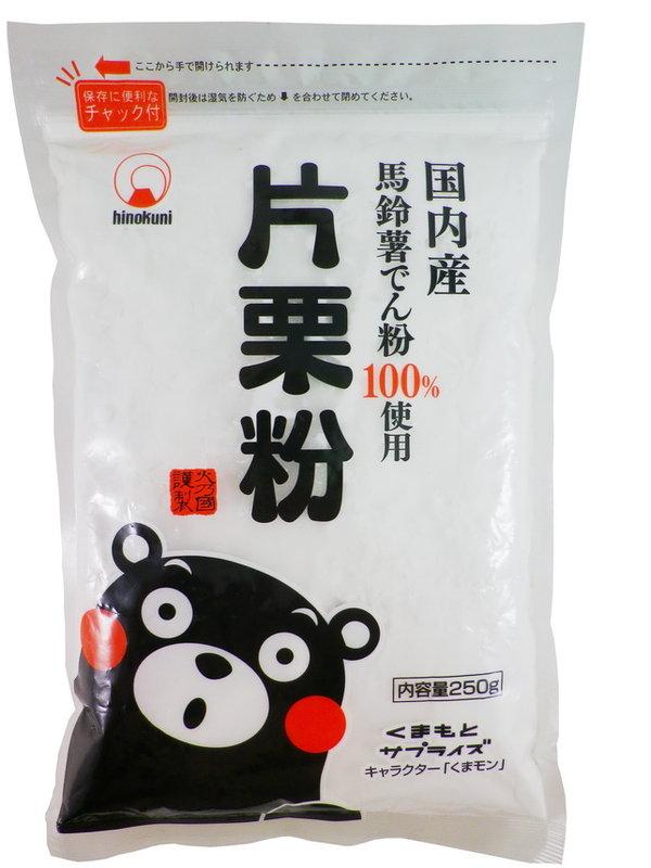 熊本 片栗粉250g / 太白粉 / 日本太白粉/4976613003232