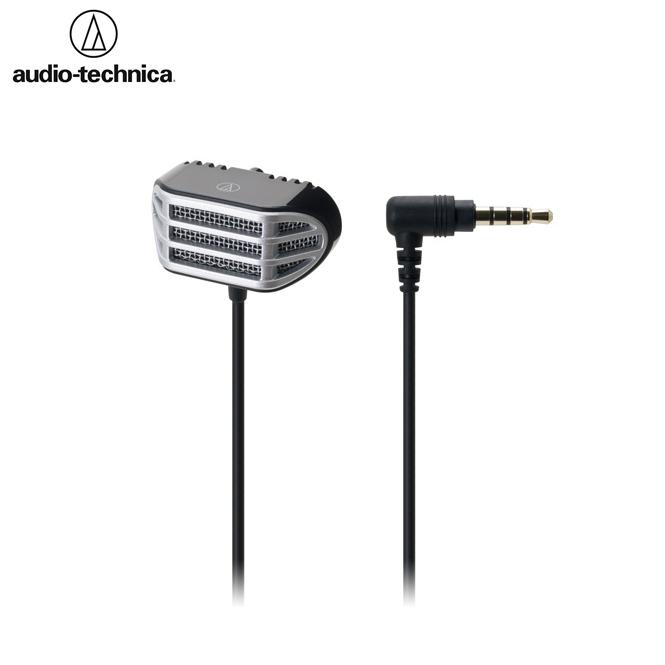 又敗家@日本鐵三角麥克風AT9902iS麥克風Audio-Technica電容式麥克風收音麥克風錄音麥克風適Apple蘋果iphone ipod ipad SE 7 6 6+ 5s 5c 5  4 3 2 air pro min i7 i6 i5 i4 i3 ip7 ip6 ip5 ip4 + Samsung三星galaxy s7 s6 s5 note HTC智慧型手機麥克風微音器高音質microphone